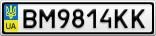 Номерной знак - BM9814KK