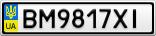 Номерной знак - BM9817XI