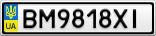 Номерной знак - BM9818XI
