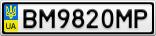 Номерной знак - BM9820MP
