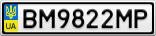 Номерной знак - BM9822MP