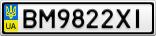 Номерной знак - BM9822XI