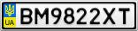 Номерной знак - BM9822XT
