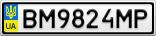 Номерной знак - BM9824MP