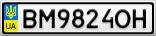 Номерной знак - BM9824OH