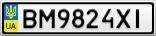 Номерной знак - BM9824XI