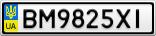 Номерной знак - BM9825XI