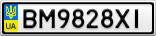 Номерной знак - BM9828XI