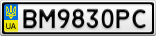 Номерной знак - BM9830PC