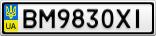 Номерной знак - BM9830XI