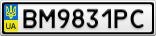 Номерной знак - BM9831PC