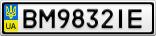 Номерной знак - BM9832IE