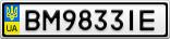 Номерной знак - BM9833IE