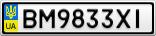 Номерной знак - BM9833XI