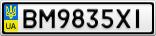 Номерной знак - BM9835XI