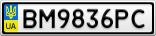 Номерной знак - BM9836PC