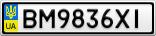 Номерной знак - BM9836XI