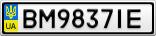 Номерной знак - BM9837IE