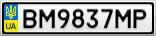Номерной знак - BM9837MP