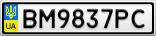 Номерной знак - BM9837PC