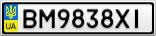 Номерной знак - BM9838XI