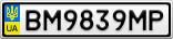 Номерной знак - BM9839MP