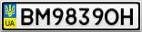 Номерной знак - BM9839OH