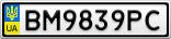Номерной знак - BM9839PC