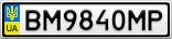 Номерной знак - BM9840MP