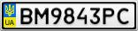 Номерной знак - BM9843PC