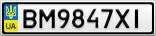 Номерной знак - BM9847XI