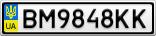 Номерной знак - BM9848KK
