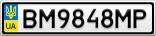 Номерной знак - BM9848MP