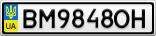 Номерной знак - BM9848OH