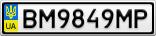 Номерной знак - BM9849MP