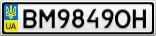 Номерной знак - BM9849OH