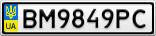 Номерной знак - BM9849PC