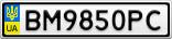 Номерной знак - BM9850PC