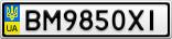 Номерной знак - BM9850XI