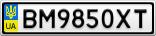 Номерной знак - BM9850XT