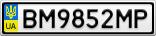 Номерной знак - BM9852MP