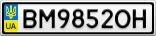 Номерной знак - BM9852OH