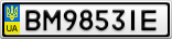 Номерной знак - BM9853IE
