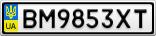 Номерной знак - BM9853XT