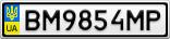 Номерной знак - BM9854MP