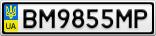 Номерной знак - BM9855MP