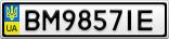Номерной знак - BM9857IE