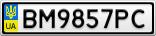 Номерной знак - BM9857PC