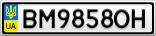Номерной знак - BM9858OH