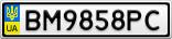 Номерной знак - BM9858PC